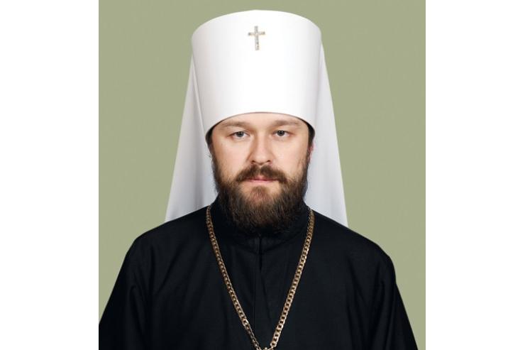 Поздравления митрополиту илариону с 50-летием